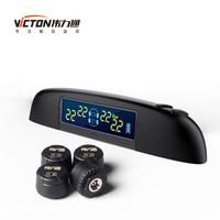 VICTON 伟力通 VT800 无线胎压外置监测器 *2件