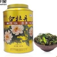 Chinatea 中茶 福鼎白茶 5127 金罐白牡丹白茶 300g