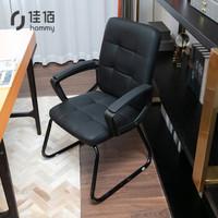 佳佰电脑椅 办公椅会议培训椅子人体工学椅老板椅 家用加厚海绵靠背座椅凳子