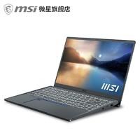 MSI 微星 尊爵Prestige 14 14英寸笔记本(i7-1185G7、16GB、1TB、GTX1650 Max-Q、4K)