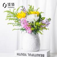 佳佰 防滑垫陶瓷花瓶