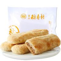 北京稻香村 三禾糕点点心牛舌饼 220g *10件