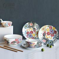 佳佰 美式 FIower系列 陶瓷餐具套装 10件套 *3件 +凑单品