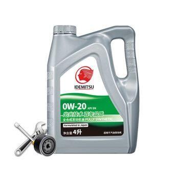 出光 小保養套餐 SN 0W-20 全合成機油 4L+機濾+工時