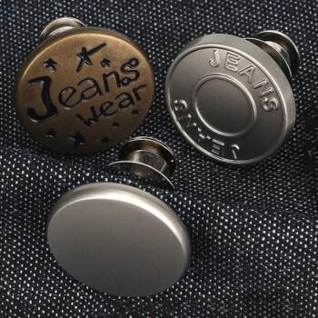 Baldauren 免钉可拆卸收腰钮扣2个+扩腰纽扣2个