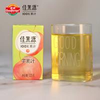 佳果源 佳果源100%苹果汁 125g*36/箱 *2件