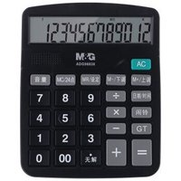 M&G 晨光 ADG98838 837语音型计算器 12位大屏幕  单个装 *7件