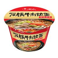 农心 石锅牛肉拉面 117g/碗 *3件