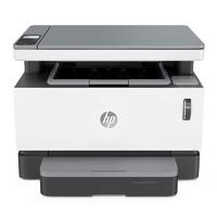 HP 惠普 Laser NS MFP 1005w 智能闪充 黑白激光多功能一体机
