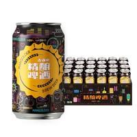 Mangolder 麦古德 精酿小麦啤酒 330ml*12听