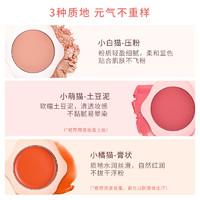 美妆特辑 篇十八:打造初秋日常妆,你需要这些暖色调化妆单品