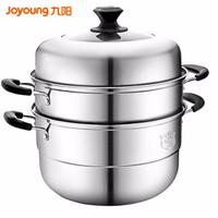 Joyoung 九阳 JY-ZGH280100 三层蒸锅 26CM