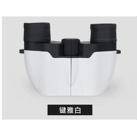 BrightSky 82110221225 双筒望远镜