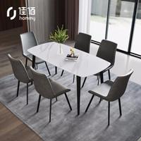 佳佰 卡拉 意式轻奢餐桌岩板餐 1.4m
