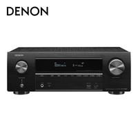 天龙(DENON)AVR-X1600H 音响 音箱 家庭影院7.2声道AV功放机 4k直通 eARC杜比全景声 蓝牙WIFI ALLM黑色