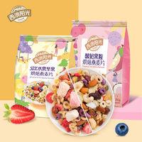 西麦 西澳阳光 酸奶果粒烘焙燕麦片 350g *2件
