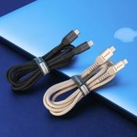 数码配件节:shengwei 胜为 MFi认证 Type-C to Lightning 苹果PD编织快充线 0.3米