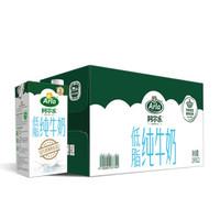 Arla 阿尔乐 低脂牛奶 1L*12盒   *2件
