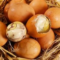 富润世 新鲜毛蛋 20枚