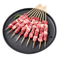 过节吃点好的:西鲜记 盐池滩羊 原切180天羔羊肉串 240g*5份+羔羊骨肉汤包500g