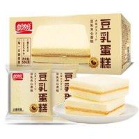 限地区:盼盼 营养豆乳蛋糕 608g *5件