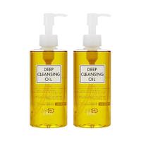 考拉海购黑卡会员:DHC 蝶翠诗 深层清洁橄榄卸妆油 200毫升*2瓶装