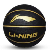 LI-NING 李宁 COLOR178 街头耐磨训练篮球