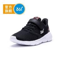 361° 儿童保暖休闲运动鞋