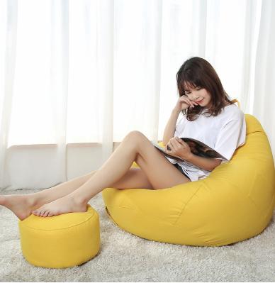 海旭成 日式创意懒人沙发(送抱枕+脚蹬) 大号90*100cm