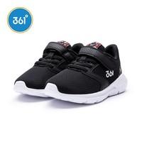 361°  儿童休闲运动鞋