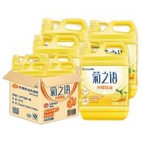 88VIP:榄菊 柠檬洗洁精 1.208kg*4瓶 *4件