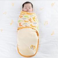 PIPILE 皮皮乐 新生婴儿防惊跳襁褓包巾