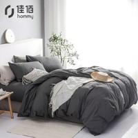 京东PLUS会员:佳佰 纯色简约水洗棉床上四件套 1.5m