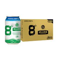 聚划算百亿补贴:青岛啤酒 崂山8度清爽醇正 330ml*24罐