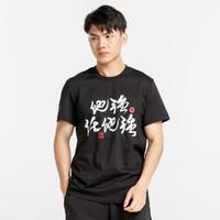adidas 阿迪达斯 FT8830 男子运动T恤