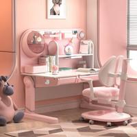 双11预售:黑白调学习时光 HZH035099PM 儿童桌椅套装 星空款