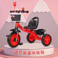 京东PLUS会员:搭啵兔 儿童三轮车脚踏车 豪华款红色