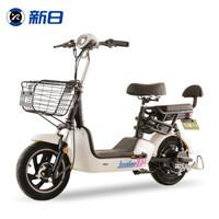 新日(Sunra)电动自行车成人电瓶车新国标小型迷你代步车男女脚踏车 小米粒 珍珠白