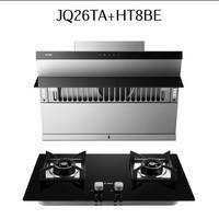 FOTILE 方太 风魔方 JQ26TA HT8BE 烟灶套装