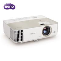 新品发售:BenQ 明基 W1130 家用投影仪