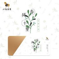 百亿补贴:新茶 八马  安溪铁观音  210g