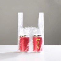 洋航 手提透明方便袋 50个(17cm*30cm)