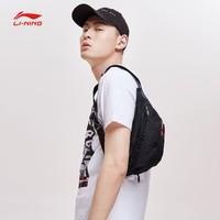 LI-NING 李宁 ABLP006-1 运动时尚系列 男女同款运动腰包