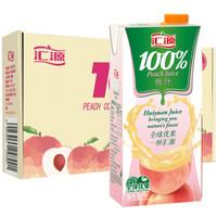 汇源果汁 100%桃汁果汁饮料 1L*5盒  青春版 *3件