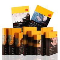 Kodak 柯达 4R 6寸白包相纸 180g 20张装
