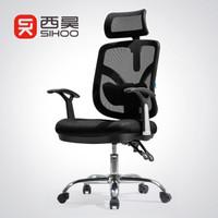 26日0点:SIHOO 西昊 M56 人体工学电脑转椅 黑色