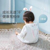 全棉时代 婴儿纱布汗巾 25*50cm 3条/袋 +凑单品