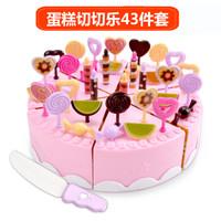移动专享:kaidile 切切乐蛋糕 43件套基础版 粉色