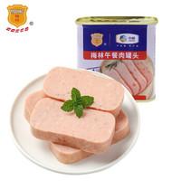 京东PLUS会员: MALING 梅林 午餐肉罐头 340g *10件