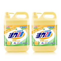 活力28 洗洁精 1.28kg*2瓶